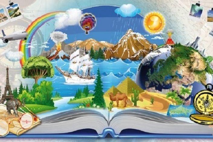 Картинка по география и литература