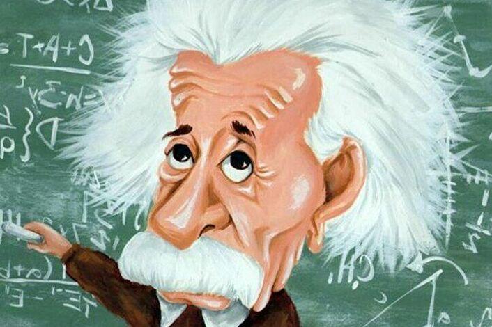 Картинки физиков, прикольные